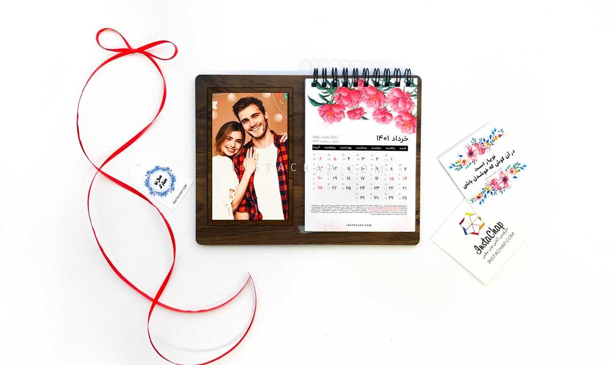 تقویم رومیزی تک عکس