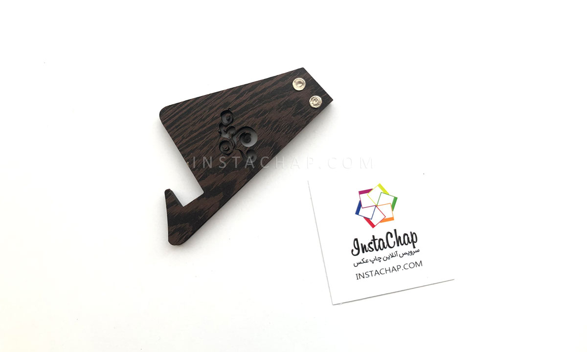 پایه شاسی چوبی کوچک